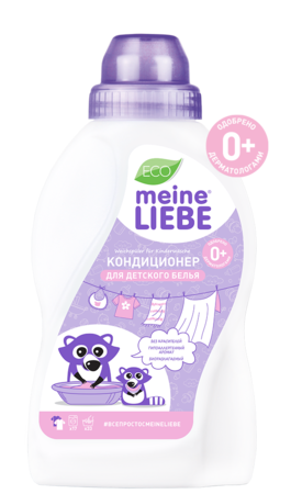 Baby fabric softener, Concentrate. Meine Liebe