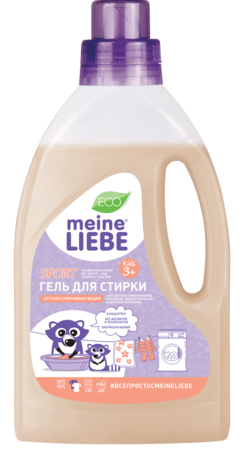 Laundry liquid for KIDS sportswear, 3+ Concentrate. Meine Liebe