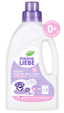 Baby laundry liquid, Concentrate. Meine Liebe